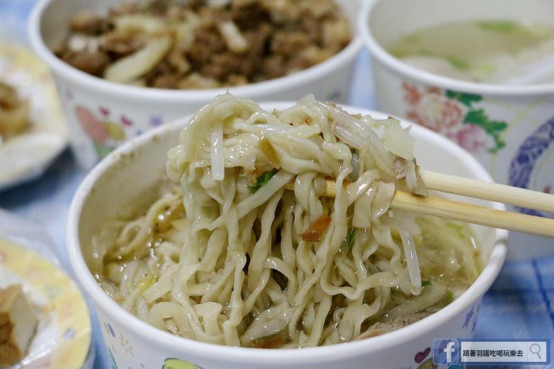 中壢水電行小吃16