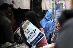 IMG_5658 (Jomak1) Tags: street travel woman female scarf photography costume veil northafrica muslim egypt middleeast hijab arabic national arab niqab burqa chador khimar thawb arabrepublicofegypt thobe himar jomak1