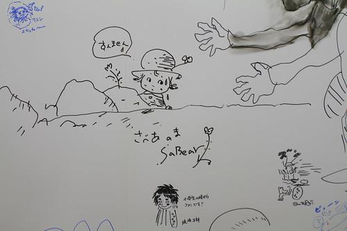 成田童夢 画像4