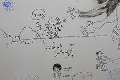 成田童夢 画像5