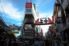 Japan - Agosto 2012 (ghiaccio) Tags: giappone japan stefano ghiaccio agosto tokyo hiroshima osaka kyoto nara nikko yokohama kamakura shinkansen italia arezzo 2012 miyajima dotonbori harajuku shibuja shinjuku montefuji fuji canon450d canon nippon august2012 traveljapan travel viaggi asia orient oriente