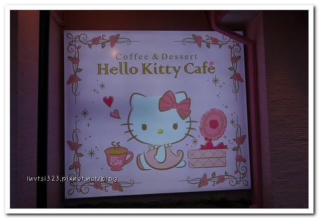HelloKittyCafe18