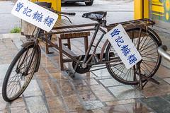 Hualien County, Taiwan (Quench Your Eyes) Tags: hualiencounty southerntaiwan taiwanprovince asia biketour city hualien taiwan travel