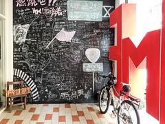 Hualien City, Taiwan (Quench Your Eyes) Tags: guolian3rdrd hualiencity hualiencounty southerntaiwan taiwanprovince asia biketour city homehostel hostel hualien taiwan travel home