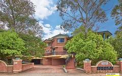 7/7-9 Oakes Street, Westmead NSW