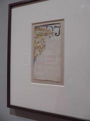 Paul Klee - Initiale (Initial) (c_nilsen) Tags: sanfrancisco california digital digitalphoto sanfranciscomuseumofmodernart museum art paulklee