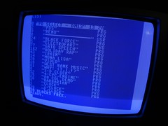 Commodore 64C - Clean and Test (rbatina) Tags: rubbertoe november 4 4th 2016 commodore commie c64 64 64c c retro vintage personal computer 8bit 64k old circuit board sid chips chip clean test examine inside internals 1541 1541ii floppy disk drive system cbm business machines power supply source odd weird cool plastic pcb diskette game machine