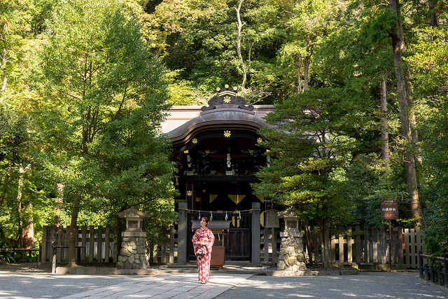 kamakura kimono aki 26