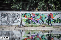 Pain , The Wall Japan x Thai 27 , goplay magazine (Goplay Mag) Tags: japan wall tmc thailand pain mural meeting limo bonus bakibaki rdio