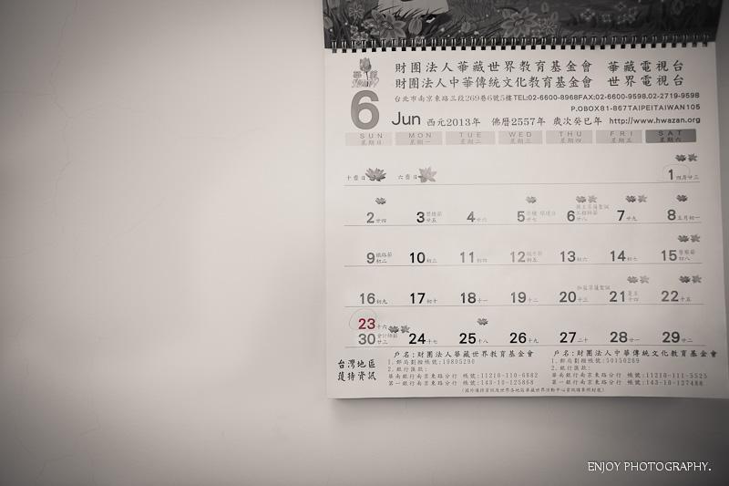 博駿 青珊 婚禮-0010.jpg