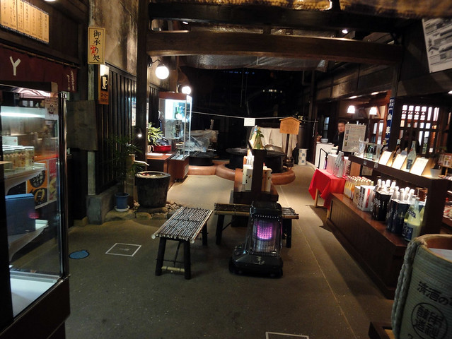 飛騨高山で夜間営業している原田酒造場にも立ち寄り|原田酒造場