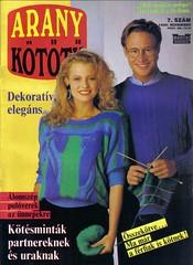 bpkh (Homair) Tags: man vintage sweater knitting fuzzy mohair aranykototu