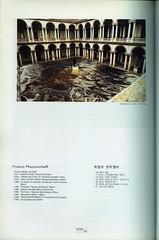 1999 -'99 TAEGU MILANO ARTS EXHIBTION
