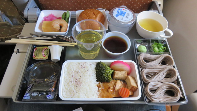 The Japanese meal selection on SINGAPORE AIRLINEs