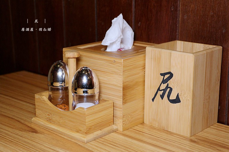 尻居酒屋民生東路日式居酒屋串燒烤物小酌111
