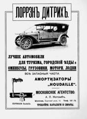 1911-04-25.  07.  53 (foot-passenger) Tags: 1911      automobilist russianstatelibrary rsl april russianillustratedmagazine