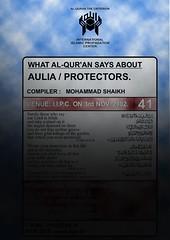 Aulia Wali Protectors M.Shaikh Verse Translations Ilovequran (ilovequran) Tags: muslim m protectors shaikh allah verse translations wali aulia ilovequran