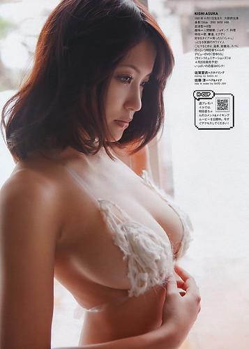 岸明日香 画像14