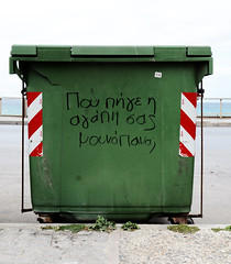 Love? (porCography) Tags: streets garbage message social bin greece crete heraklion uncensored