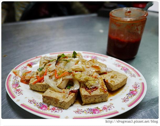 [台東美食] 林家臭豆腐 — ☆銅板美食☆ 台東人氣小吃–怎麼吃都酥脆的迷你臭豆腐