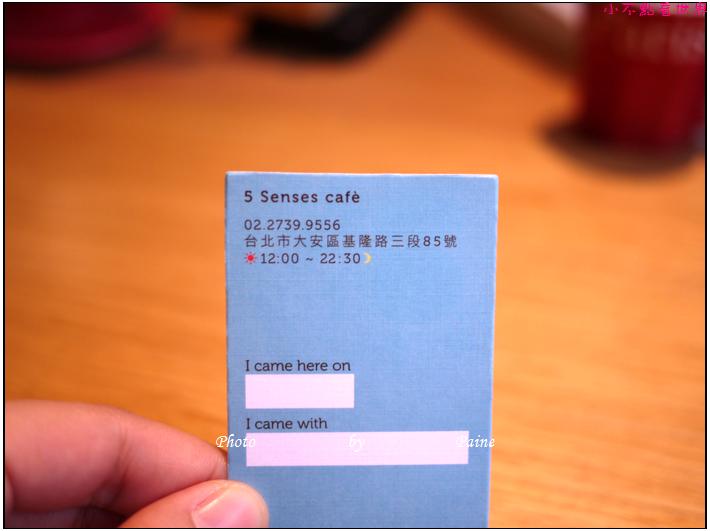 台北5 sencse cafe (14).JPG