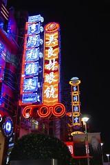 Shanghai 2012 (Mathias Apitz (Mnchen)) Tags: world china road tower skyscraper garden airport shanghai jin center mao pearl oriental pudong nanjing mathias financial bund yuyuan hochhaus etihad 8night apitz sonyalpha500tamron17502