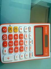 "Der Taschenrechner • <a style=""font-size:0.8em;"" href=""http://www.flickr.com/photos/42554185@N00/14095955003/"" target=""_blank"">View on Flickr</a>"