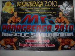 panagbenga_2010-3-