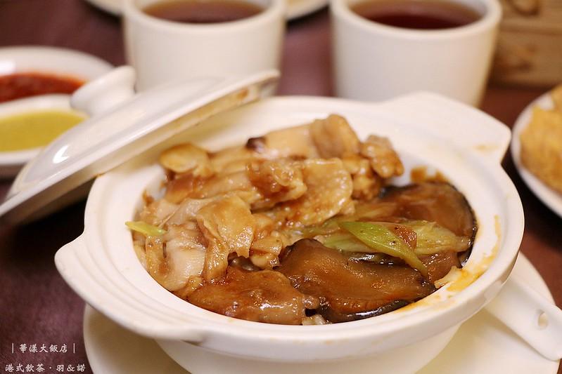 華漾大飯店港式飲茶028