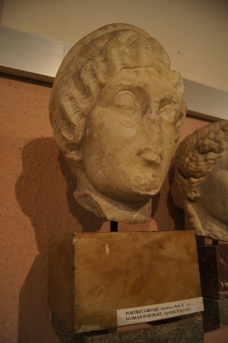 National Museum of Archaeology in Tirana, Albania