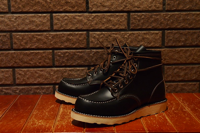 Red Wing 9874