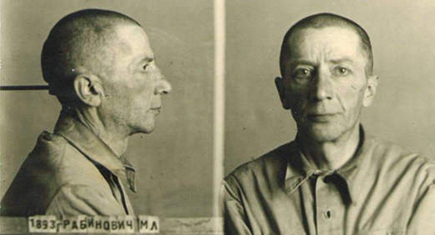 Меер Лейзерович Рабинович