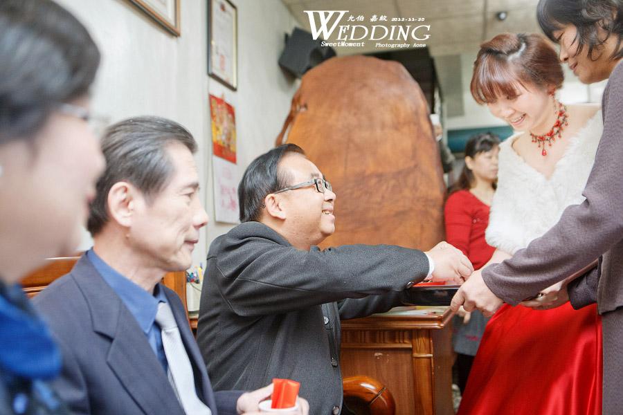 彭園會館,新竹婚攝,婚攝,婚禮記錄,新娘物語婚紗
