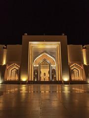 State Mosque (Sheikh Muhammad Ibn Abdul Wahhab Mosque). Doha, Qatar