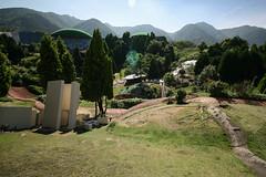 Reversible Destiny (Jean I Cresol) Tags: july 20th 2016 gifu gifuprefecture siteofreversibledestiny yoro yoropark park asia japan