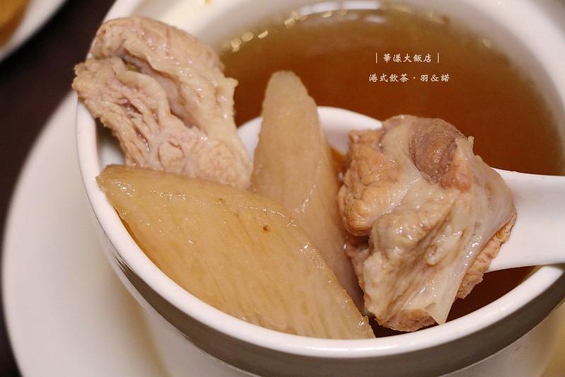 華漾大飯店港式飲茶065