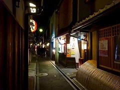 - Ponto-cho (azmax5267) Tags:    pontocho shijokawaramachi kyoto japan