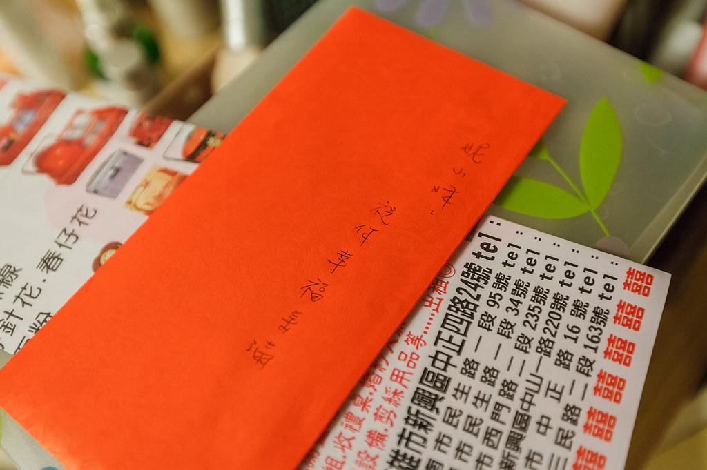20130907 仁豪 芳儀0154
