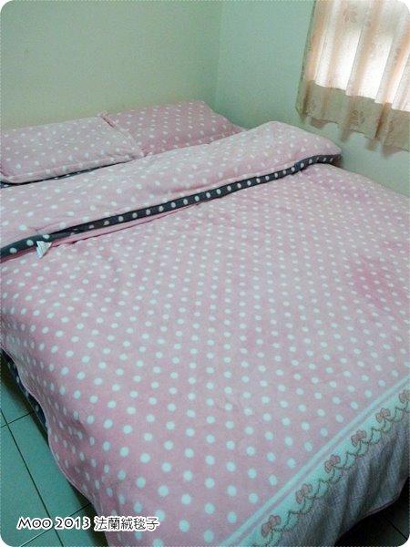 法蘭絨床包四件組