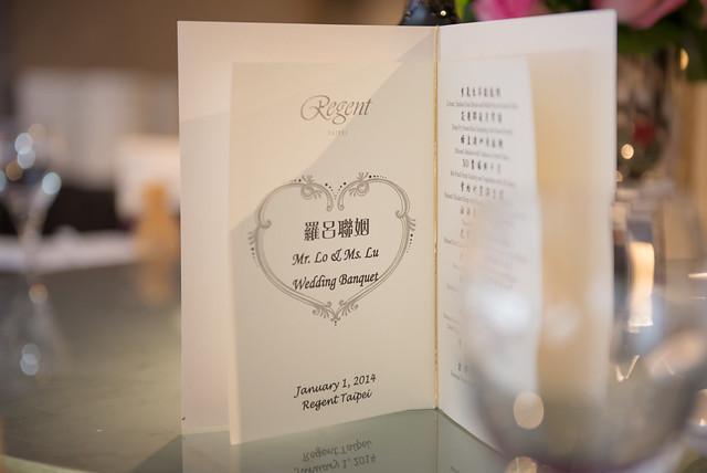 婚禮紀錄,台北婚攝,晶華酒店,晶華婚攝,婚攝紅帽子,DSC_8