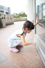 2016-10-08-10-51-13 (LittleBunny Chiu) Tags: 國立臺灣科學教育館 士林區 士商路 科教館