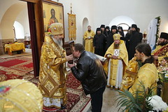 150. The Laying of the Foundation Stone of the Church of Saints Cyril and Methodius / Закладка храма святых Мефодия и Кирилла 09.10.2016