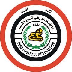 قانوني : استئناف الاتحاد العراقي مضيعة للوقت وإهدار للمال (ahmkbrcom) Tags: الاتحادالدوليلكرةالقدم التصفياتالآسيوية سويسرا ماليزيا مونديالروسيا