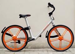Bicicletas de alquiler compartidas, negocio de futuro (staff5newsstaff5news) Tags: bicicleta china negocio transporte