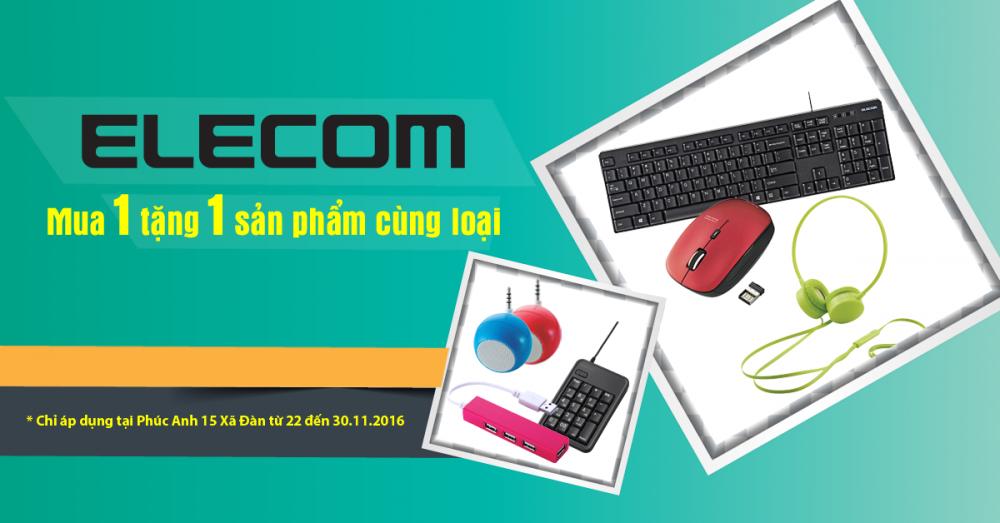 """Khuyến mãi đặc biệt """"Elecom"""" mua một tặng một sản phẩm cùng loại"""