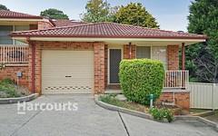 4/31-33 Condamine Street, Campbelltown NSW