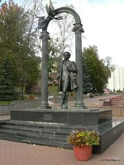 Памятник А.С. Пушкину на Фонтанном спуске.