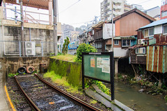20130322-NagasakiElectricTramway-4 Photo