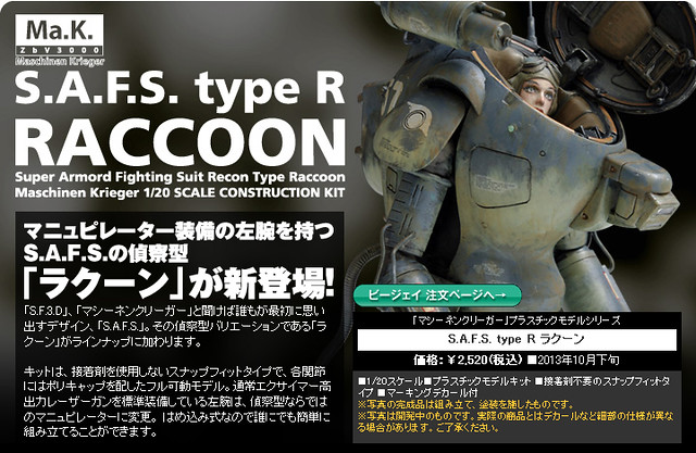 "WAVE - S.A.F.S. type R ""RACCOON"""