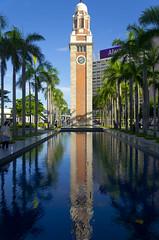Hong Kong Clock Tower (b56n22) Tags: travel tower clock hongkong reisen asia asien clocktower d7000